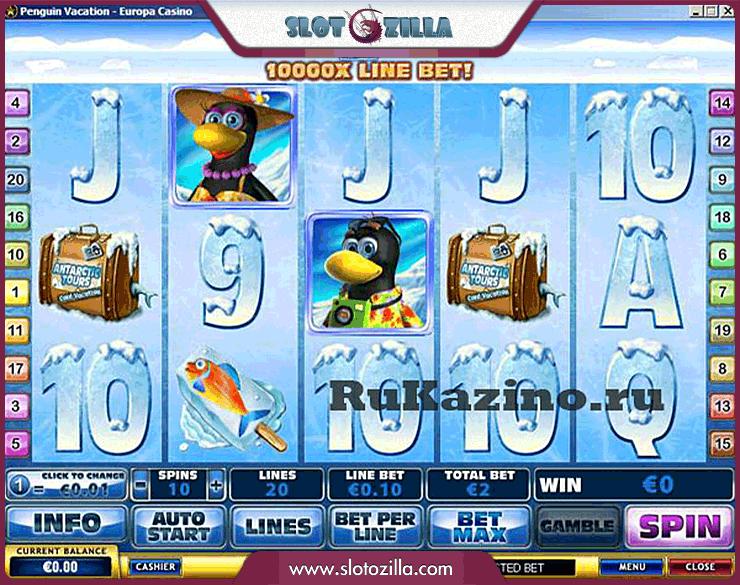 are online slot machines legitimate